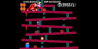 100 Words or Less: On 'Donkey Kong'